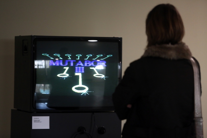 Videolabyrinth, exhibited at the Clsoing Weekend of transmediale 2017 ever elusive